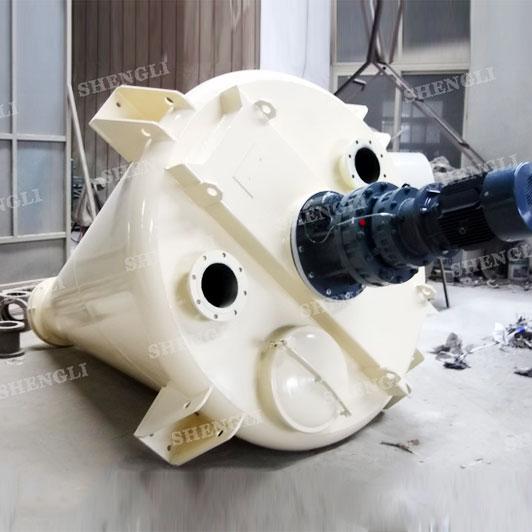 DSH-2 锥形混合设备