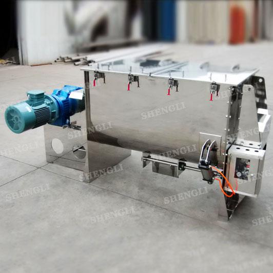 LHY-1 螺dai混合设备,yong于调wei料加工